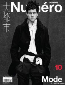 Numero-Homme-10